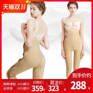 2016 spring new Korean tide thin section was thin big yards female feet pants leggings outer wear long pants pants spring