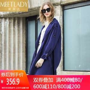 In the middle - aged women in autumn long - sleeved wedding jacket middle - aged mothers sweater cardigan sweater coat