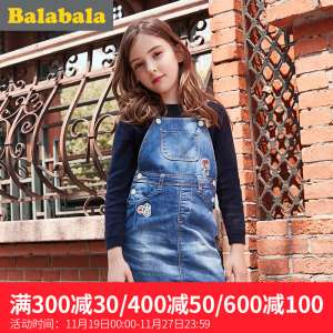 Autumn and winter children's long pants winter girl Leggings plus velvet thickening does not fall down cashmere cotton baby Tongue pants Waichuan
