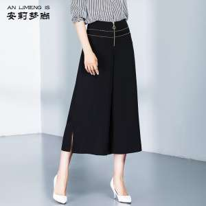 Summer new women short-sleeved pajamas suit cotton and linen silk in the elderly mother fat plus large yards home service thin paragraph suit