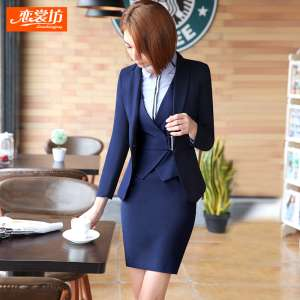 2016 middle-aged women's Spring and Autumn sportswear suit middle-aged mother dress big yards leisure suit three-piece female