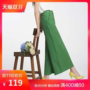 Summer thin section men straight Slim casual pants cotton trousers young business casual trousers tide big yards elastic micro