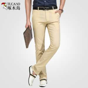 Playboy casual pants men Slim straight men trousers autumn stretch black trousers men business trousers trousers