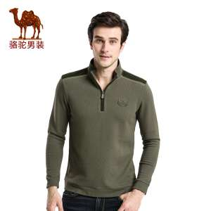 Han arrogance thermal underwear men thin Slim V-neck youth cotton sweater Lycra cotton bottom Qiuyi Qiuku suit