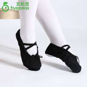 2016 autumn new high-rise women's shoes leather leisure white shoes a pedal Lefu shoes with thick bottom shoes