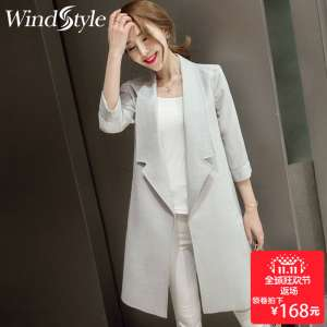 Women's autumn and winter 2016 new wave Korean version of the long section of knit cardigan cardigan sweater women's jacket in spring and autumn