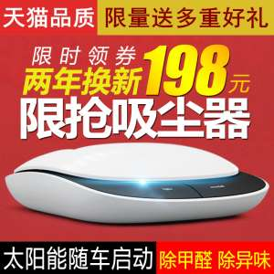 TP-Link TL-ER5110G Full Gigabit Cable Router Enterprise-class commercial micro-marketing advertising certification
