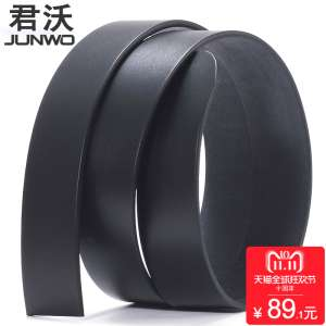 Hula Hoop women adult child health in thin waist sponge thin circular removable increased belly magnet hoop
