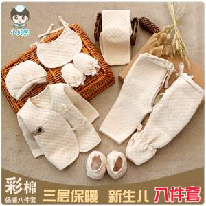 Cuzhen Retro Socks | M | national wind cotton socks shallow mouth | F | Totem socks | low to help couples socks | tide