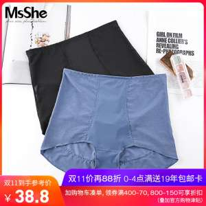 Children 's underpants cotton girl briefs pants male baby briefs baby big children shorts 1-3-12 years old A class