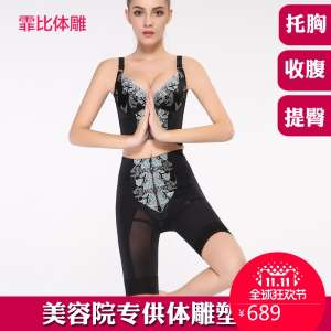 Autumn and winter high waist Leggings Waichuan do not stretch elastic feet pants large yards pants can not afford the ball plus velvet thick pants