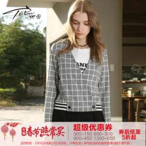 The eternal show 2016 new large size women's autumn and winter T-shirt was thin fat plus fat code chiffon shirt mm 200 pounds