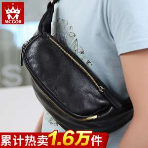 Mike Jazz men bag shoulder bag male Messenger bag leisure business bags men bags backpack vertical section