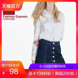 Small belt female casual wild summer women's belt fine Korean version of the decorative belt trousers patent leather skirt white