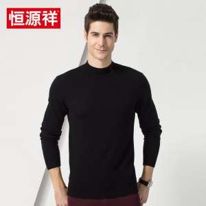2016 autumn and winter one-word collar sweater sweater new Slim was solid color strapless sexy short sleeve sweater