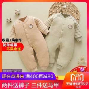 Pan-tiger tiger baby gown waterproof new infant anti-wear autumn and winter cotton long-sleeved children eat clothing