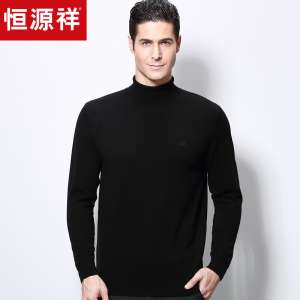 Senma long-sleeved shirt | 2016 autumn new | men's side collar letters printed cotton casual shirt Korean wave