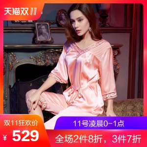 Long section of female coral velvet robe bath robe autumn and winter thick flannel pajamas can do home service