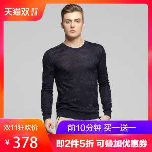 Commoner autumn and winter new wave of young men 's casual pants Korean Slim feet trousers black male pants