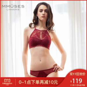 Fenasi four loaded seamless underwear female autumn and winter lace in the waist women 's belts skin - friendly sexy triangle underwear