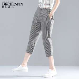 Spring 2016 new jeans female long pants tide embroidery hole stretch thin Slim pencil pants Korean wave