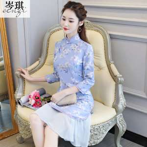 Cenqi Vietnamese cheongsam skirt improved autumn and winter long sleeves girl new 2017 Audrey retro small fresh temperament