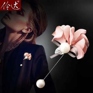 South Korea wild double pearl word pin cape cardigan anti-light brooch sweater neckline pin pin accessories