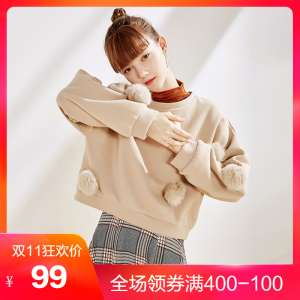 CICISHOP2017 autumn and winter new long-sleeved sweater women's round collar hedging Japanese pure color tide casual jacket 9077