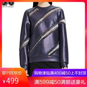 Ji - kai digital display laser cutting printing long - sleeved sweater Wu Lei star with the paragraph