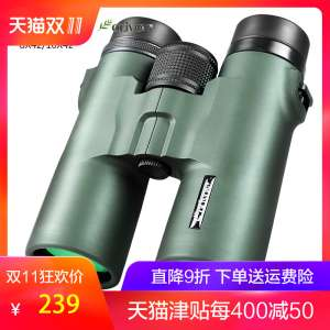 Canada OLIVON Cougar 8X42 10X42 binoculars HD adult professional viewing night view