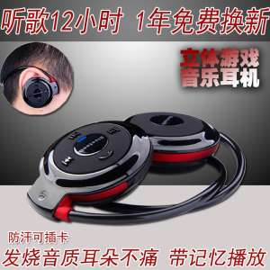 MINI-503 wireless sports Bluetooth headset 4.0 headset dual-mounted ear computer running mp3
