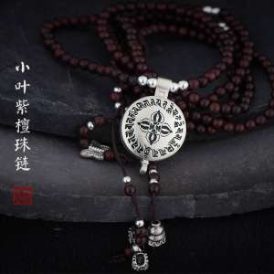 Fuhao Shen white umbrella cover Buddha mother heart curl Ga box necklace amulet pendant pieces of shocked cold curse pendant opened
