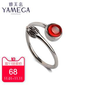 Ya Mei Jia Hong corundum 925 silver open ring women | fashion retro jewelry ring | national yellow agate tail ring