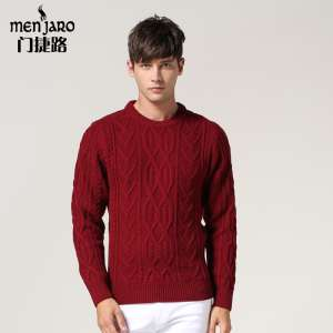 Men's clothing men's autumn and winter new round neck blush sweater Korean Slim twist sweater long sleeve trend