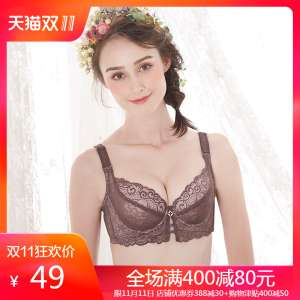 Your Lady Clearance Sexy Gathering Bra Braised Brass Adjusting Milk Lace Underwear