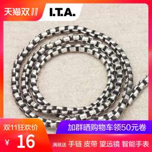 Necklace Men's Tide Ring Interlocked O Word Titanium Steel Sweater Chain Length Chain Clasp Chain Fashion Korean Couple Necklace
