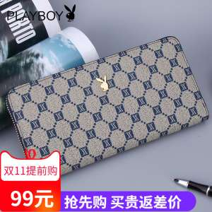 Playboy Men's Wallets Long wallet Men's Young Fashion Casual Wallet Student Wallet Men's Poker