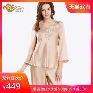 Hua Hong Chunxia long sleeves silk pajamas two sets of noble silk 100 mulberry autumn home service