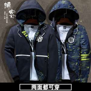 Autumn sweater male hooded Korean tide student hoodie teenager autumn man wearing double coat jacket