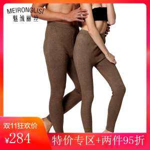 Fenghuang Lisi Men's cashmere trousers thick Slim autumn and winter warm cotton pants thickening men and women cashmere trousers