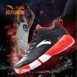 Antique children's shoes | children's basketball shoes high to help boys sports shoes breathable youth basketball shoes children's shoes