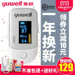 Diving oximetry finger clip type medical grade pulse oximetry oxygen saturation detector bracelet YX301 home