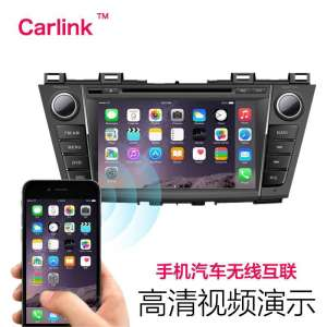 Car Wireless HDMI Synchronous High Definition Audio and Video Transmission Miracast Airplay Phone Mapping Navigation