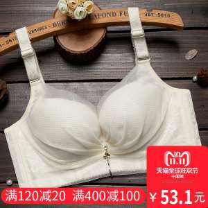 Lace vest-style four-row buckle sexy underwear comfortable no steel ring gather bra suit ladies thick mold cup bust