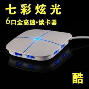 Hyderra usb3.0 splitter hub high-speed expansion of multi-interface notebook one drag four usb3.0 hub