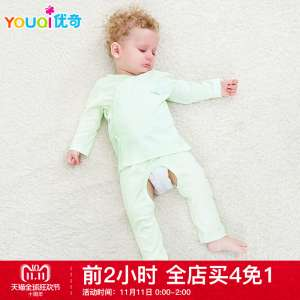Newborn clothes 0-3 months 6 cotton gauze summer baby infantry underwear sets thin models baby suits