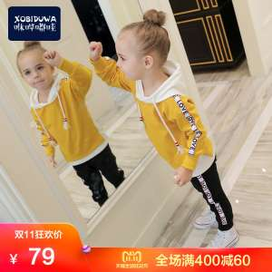 Girl autumn suit 2017 new Korean version of the sweater fashion 1 a 3-year-old boy clothes baby two sets of tide clothes