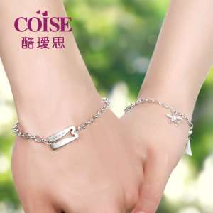 925 silver men's couple bracelet pair of men and women Japan and South Korea students simple Valentine's Day birthday gift can be lettering