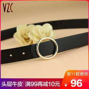 VZC leather belly leather first layer of leather casual wild round buckle black lady belt simple fashion pants tide