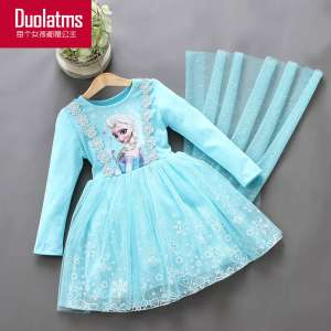 New snow and ice princess princess dress Aisha girl autumn dress children genuine love sand dress Anna skirt
